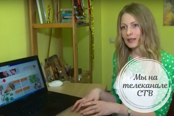 Мы на телеканале СТВ в программе «Минск и Минчане»