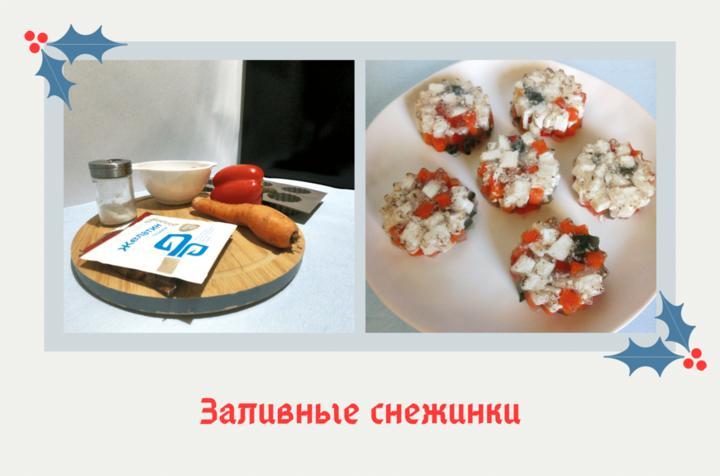 zalivnye_snezhinki
